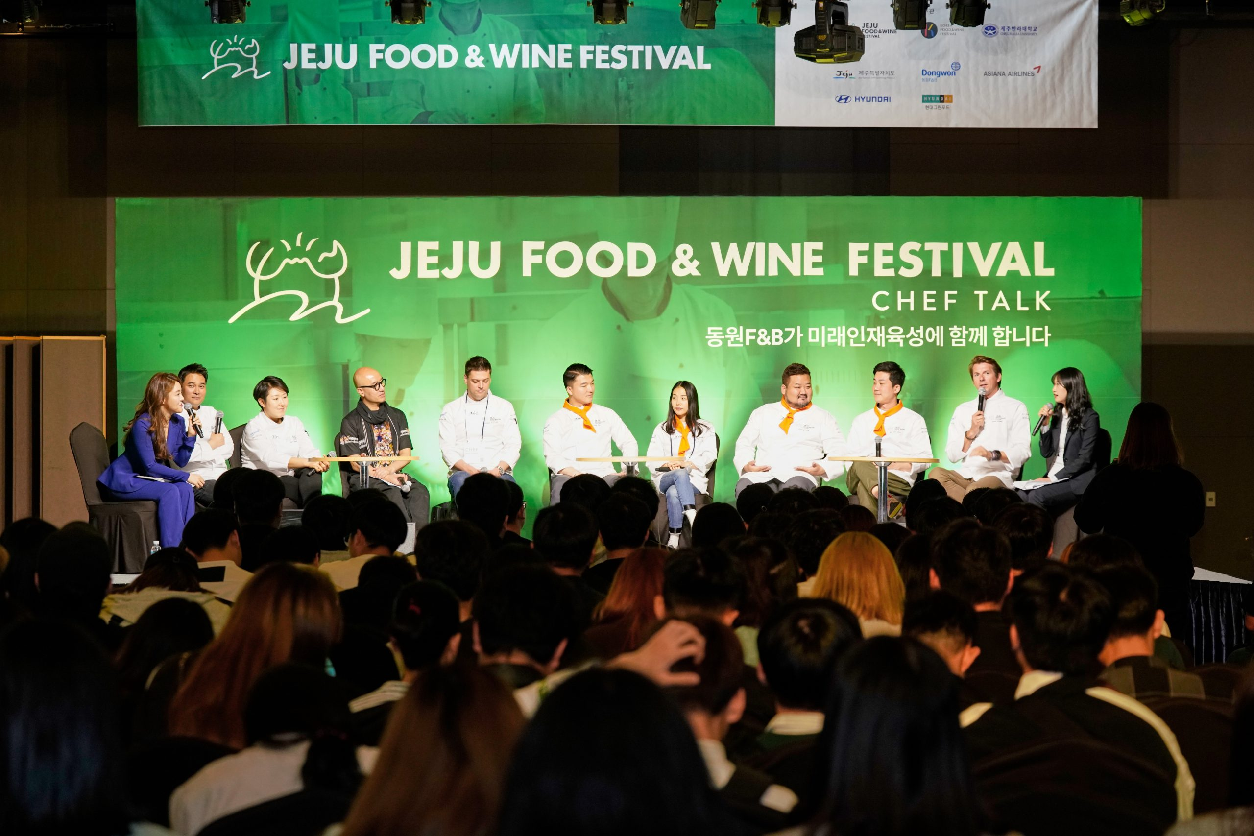 Talk concert of famous chefs for students interested in F&B
