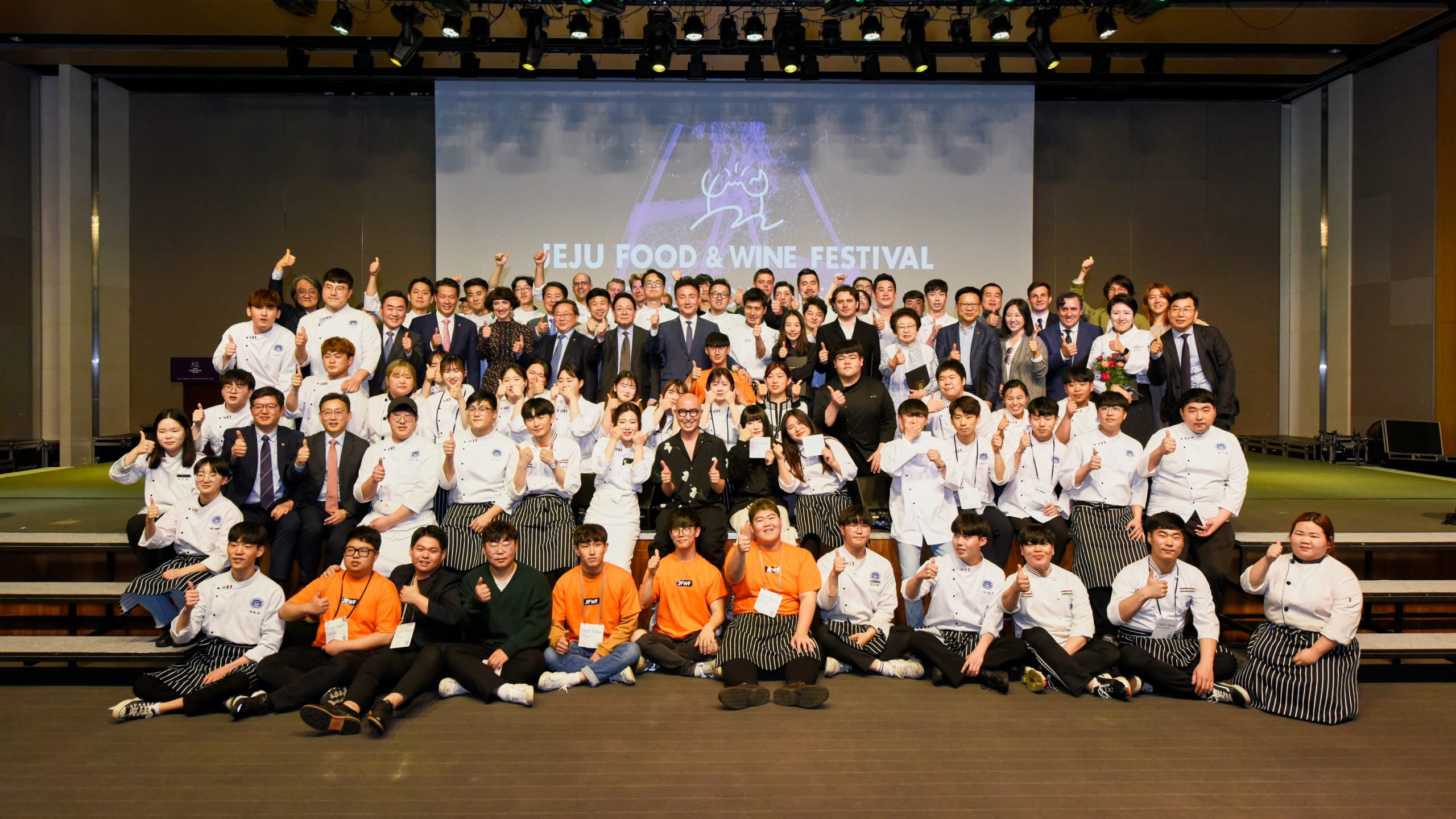 All Chefs and Student Chefs who participated in the whole JFWF schedule in Haevichi Jeju.